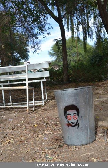 graffity daneshgah (1).jpg