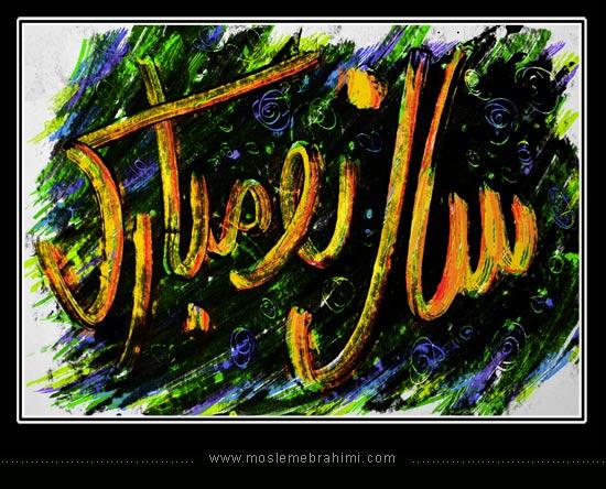 sale-now-mobarak4web.jpg