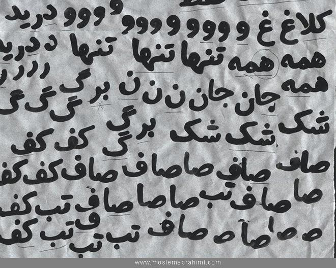 ME Mahboubeh mehravar (2)