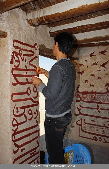 تایپوگرافی خوشنویسی خطاطی خط نسخ شعر