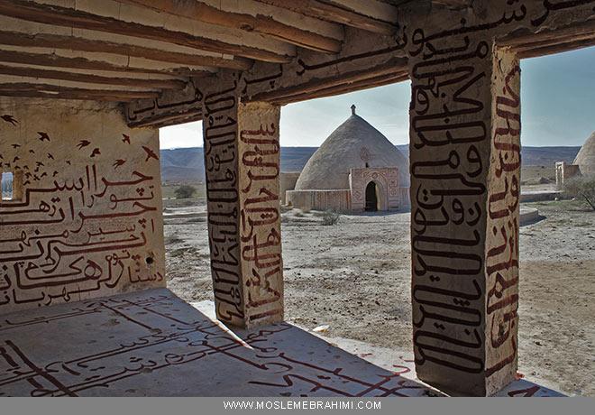 گرافیک تایپوگرافی خوشنویسی خطاطی خط نسخ شعر
