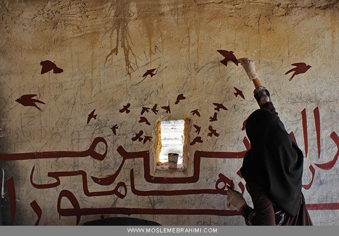 نقاشی تایپوگرافی خوشنویسی خطاطی گرافیتی گرافیک محیطی خط نسخ شعر