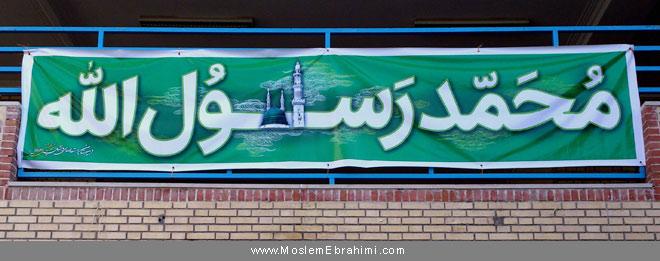 کاربرد فونت ایران بولد