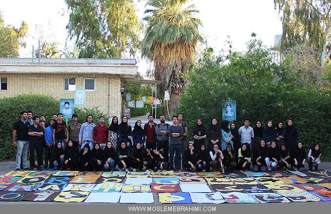 روز جهانی گرافیک تایپوگرافی دانشگاه آموزش
