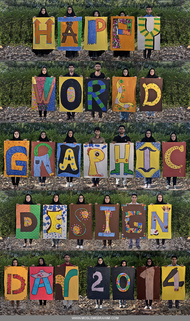 Happy world graphic design day 2014 iranian students poster
