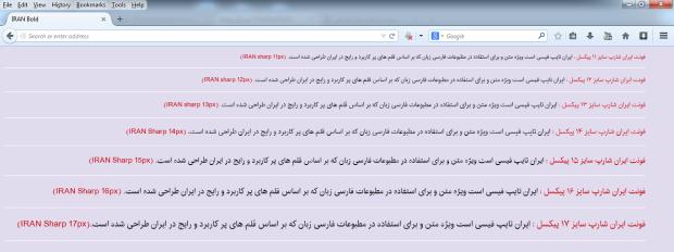 اسکرین شات وب فونت ایران شارپ