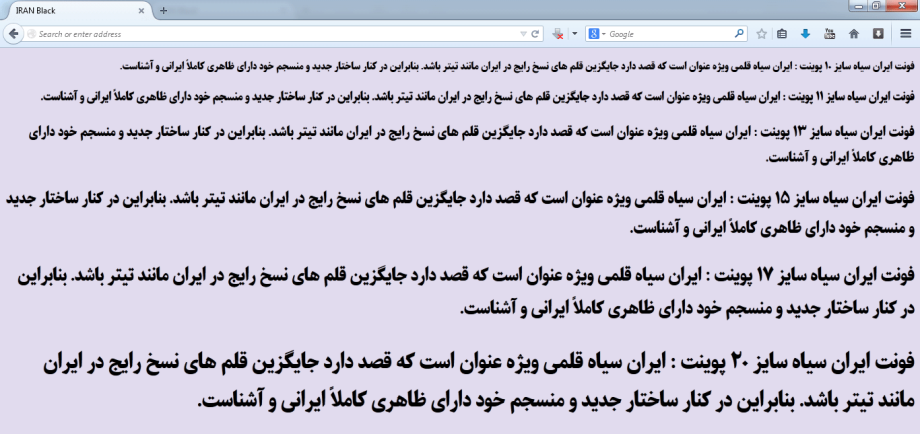 iran screen-web-font-mozilla