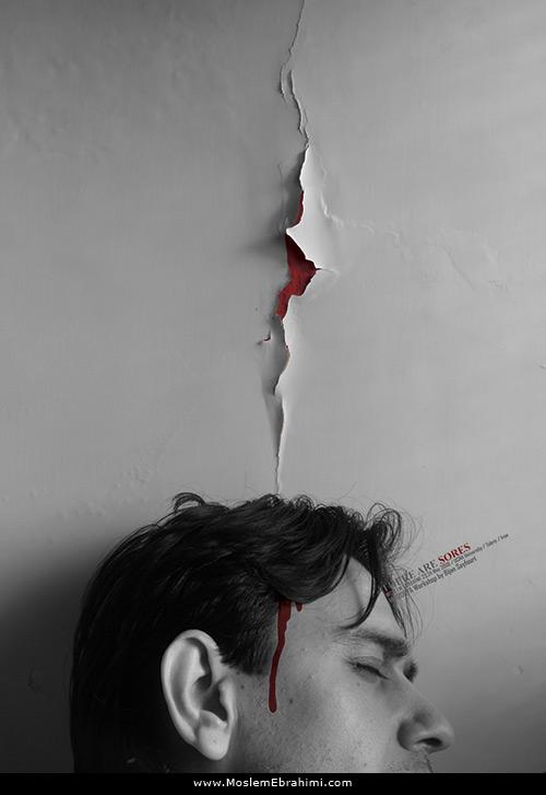 پوستر بوف کور صادق هدایت در زندگی زخم هایی است.
